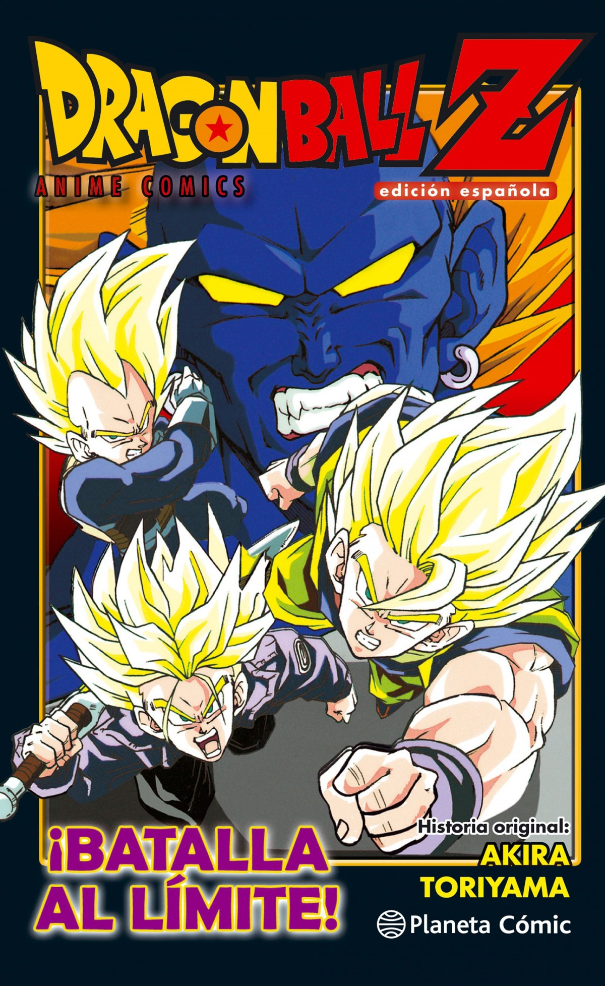 DRAGON BALL Z ANIME COMIC ­BATALLA EXTREMA!