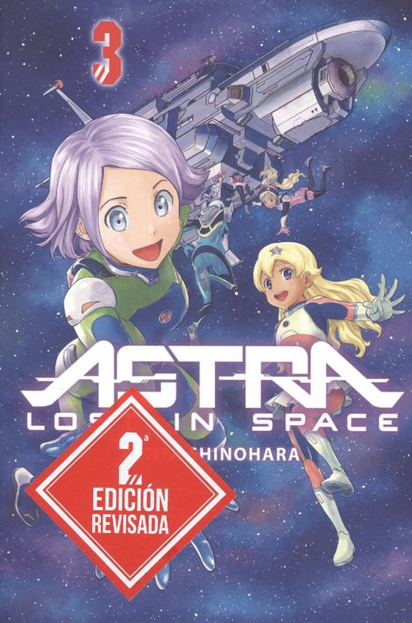 ASTRA:LOST IN SPACE 3