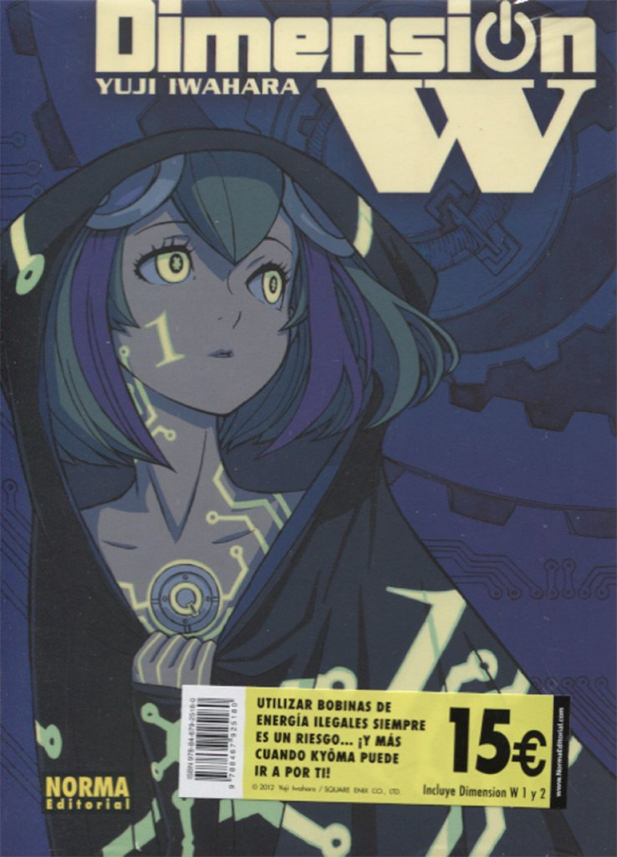 PACK DIMENSION W
