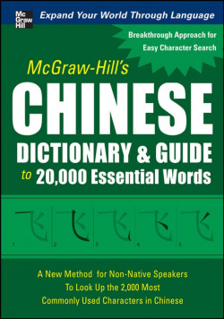 MCGRAW-HILL'S CHINESE DICTIONARY AND GUIDE TO 20,000 ESSENTIAL WORDS