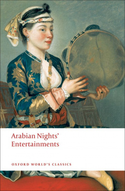 ARABIAN NIGHTS'