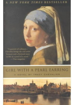 The girl of the pearl earning