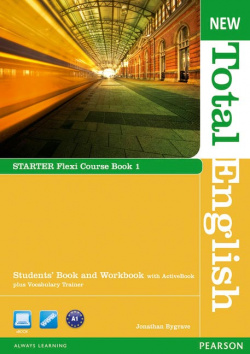 (12).NEW TOTAL ENGLISH STARTER FLEXI COURSEBOOK 1 PACK