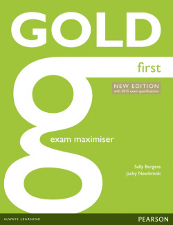 (14).GOLD FIRST MAXIMISER +ONLINE AUDIO-KEY