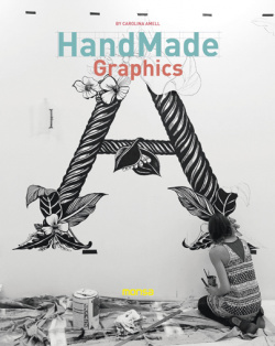 Handmade: graphics