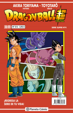 Dragon Ball 215