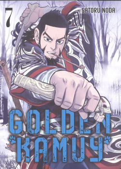 GOLDEN KAMUY 7