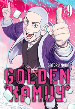 GOLDEN KAMUY 9