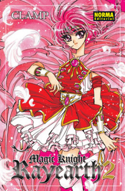Magic Knight Rayearth2, 1
