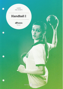 Handball I.Khronos project ESO