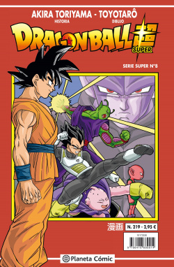 DRAGON BALL SERIE ROJA 219