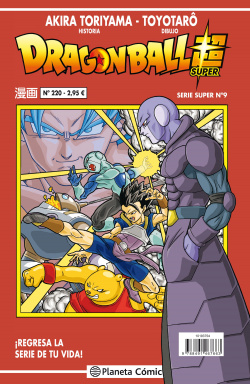 DRAGON BALL SERIE ROJA 220