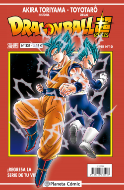 DRAGON BALL SERIE ROJA 221