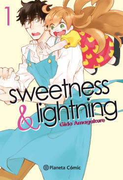 SWEETNESS & LIGHTNING 1