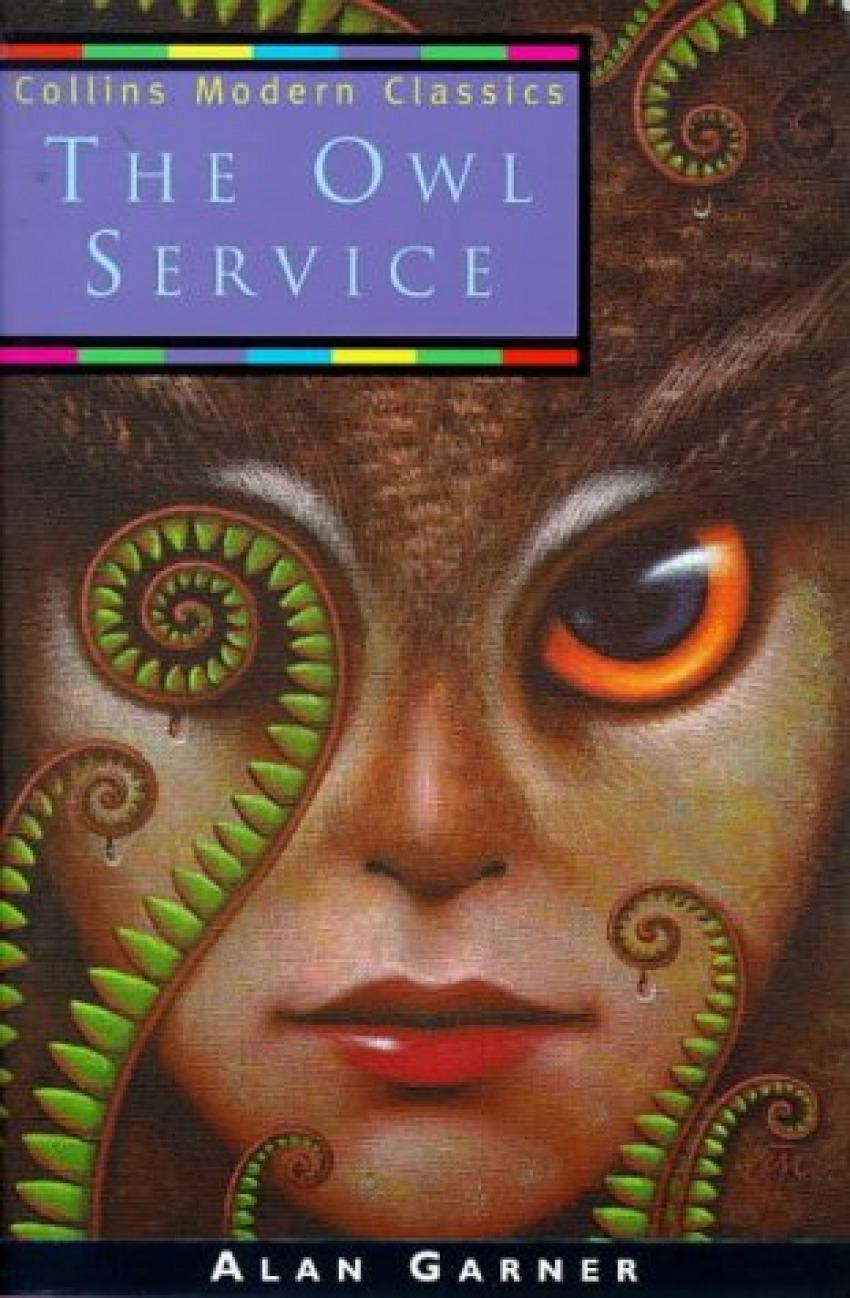 (GARNER).OWL SERVICE,THE (HARPER COLLINS)