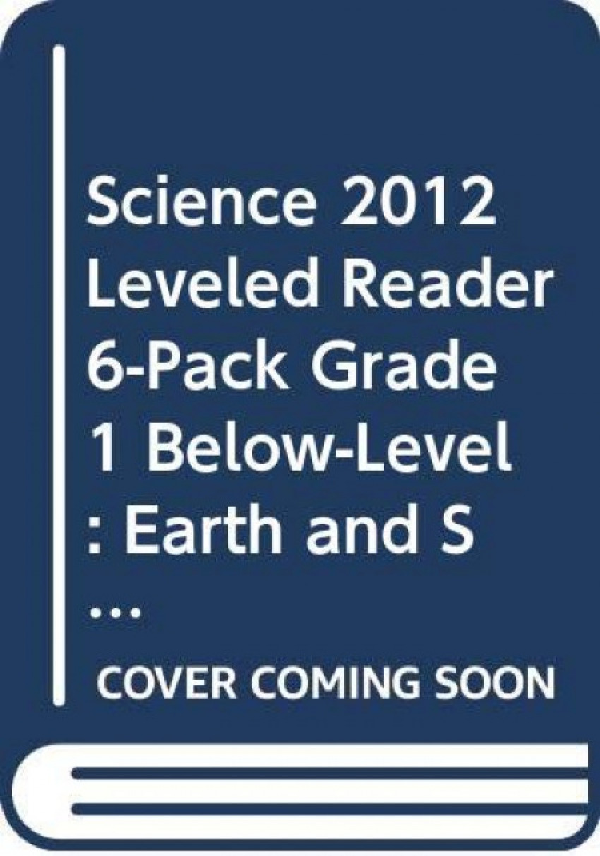 LEVELED READER 6-PACK GRADE 1 BELOW: EARTH AND SKY