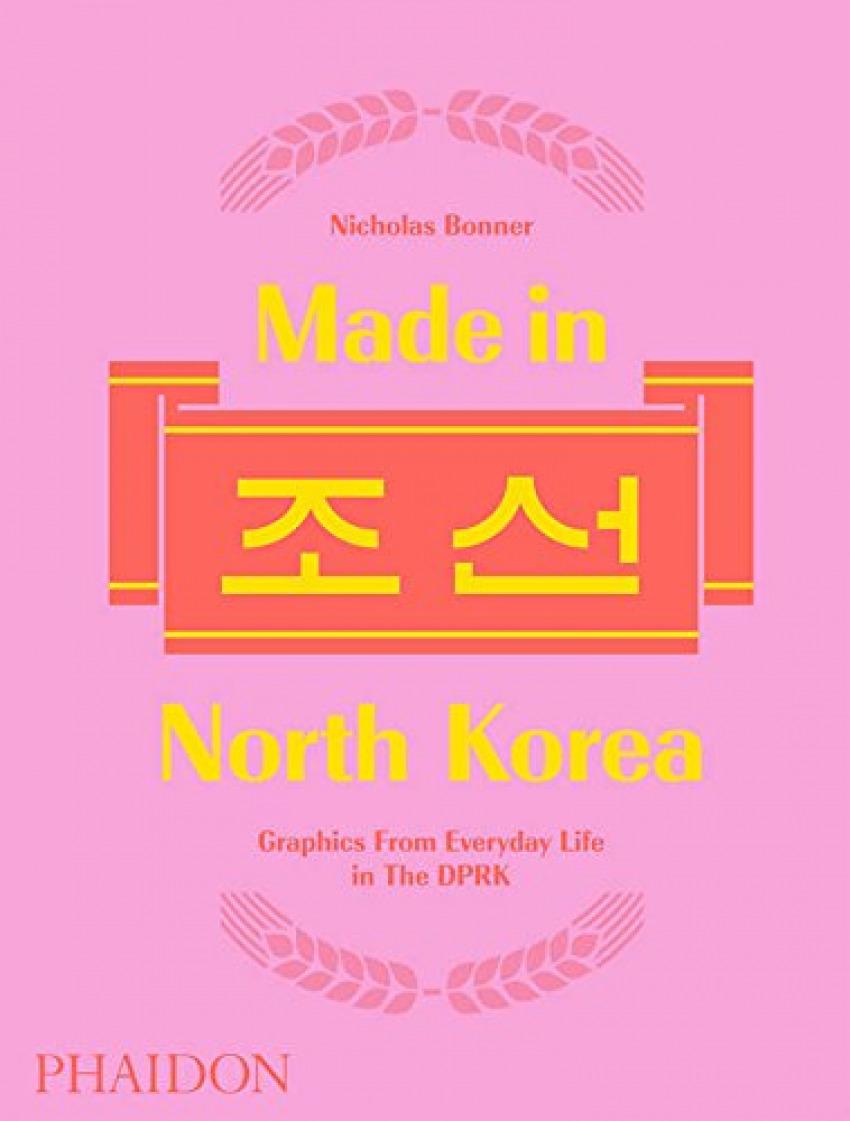 MADE IN NORT KOREA