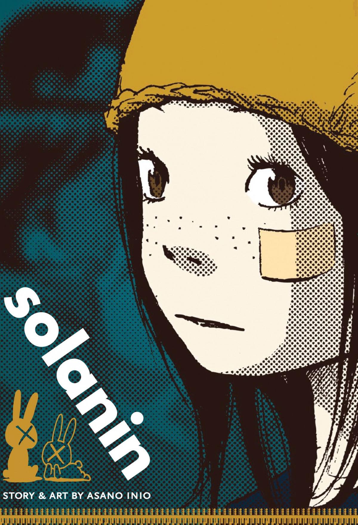 (INIO).SOLANIN (SIMON AND SCHUSTER)