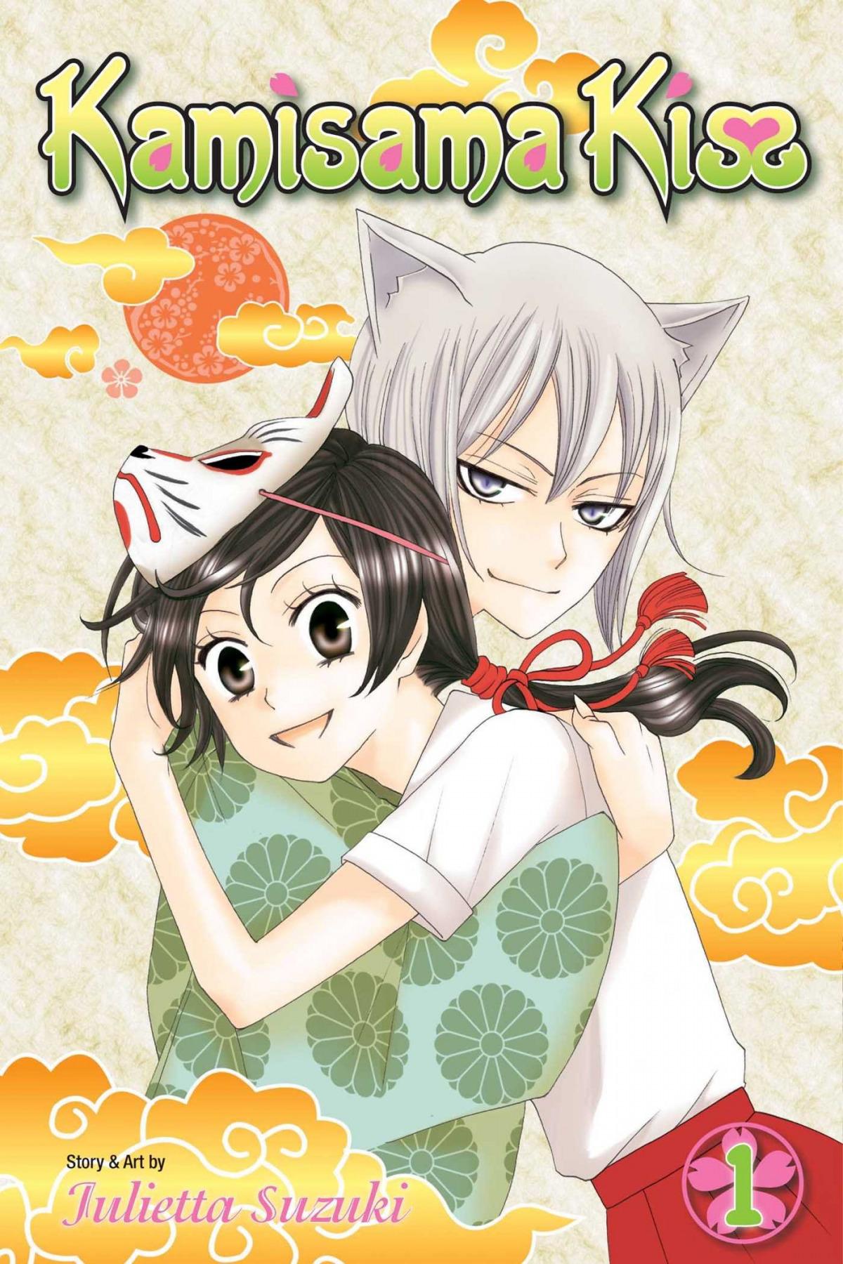 (suzuki). kamisama kiss 01 (simon and sch)