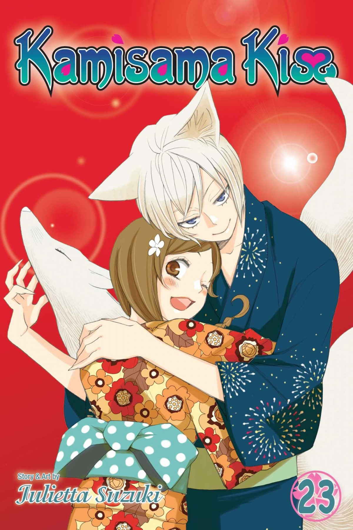 (suzuki).kamisama kiss 23 (simon and sch)