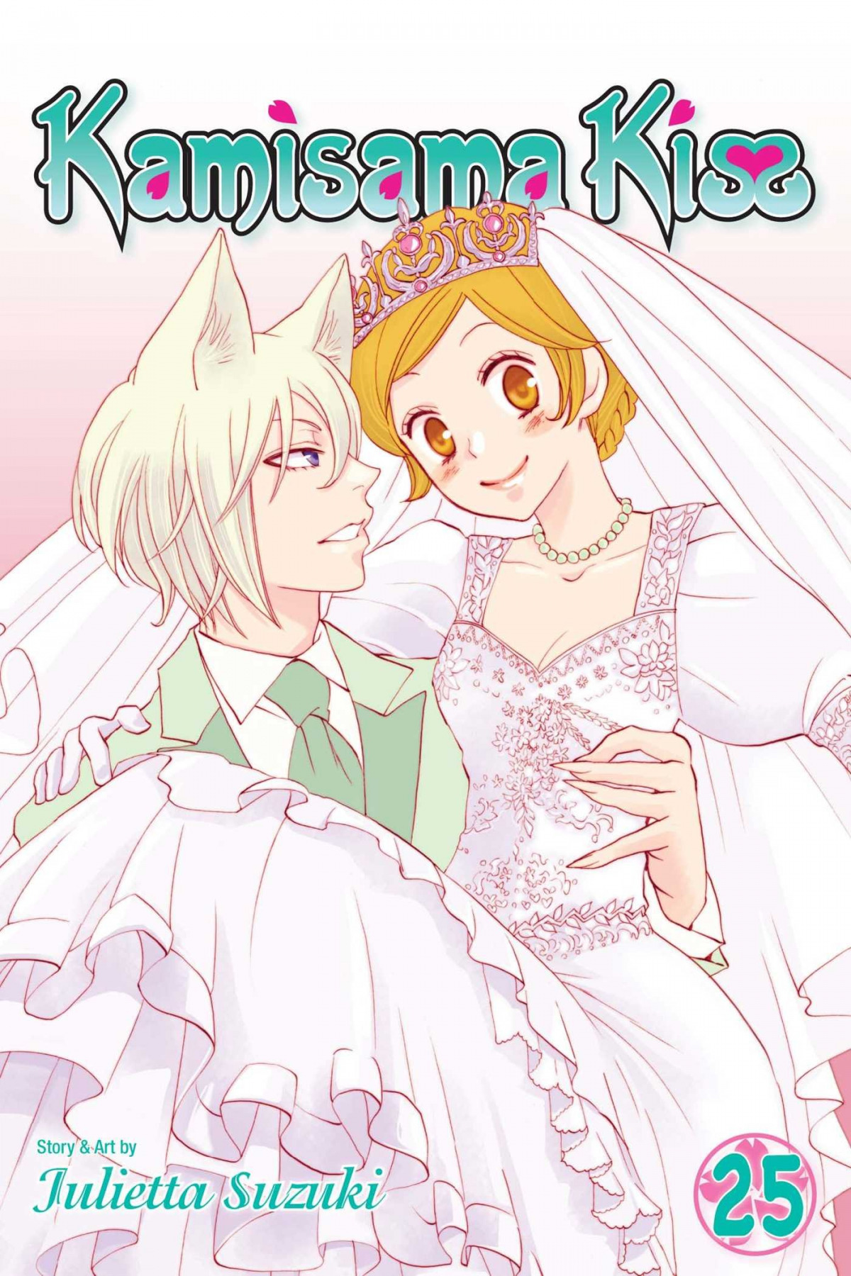 (suzuki).kamisama kiss (simon and sch)