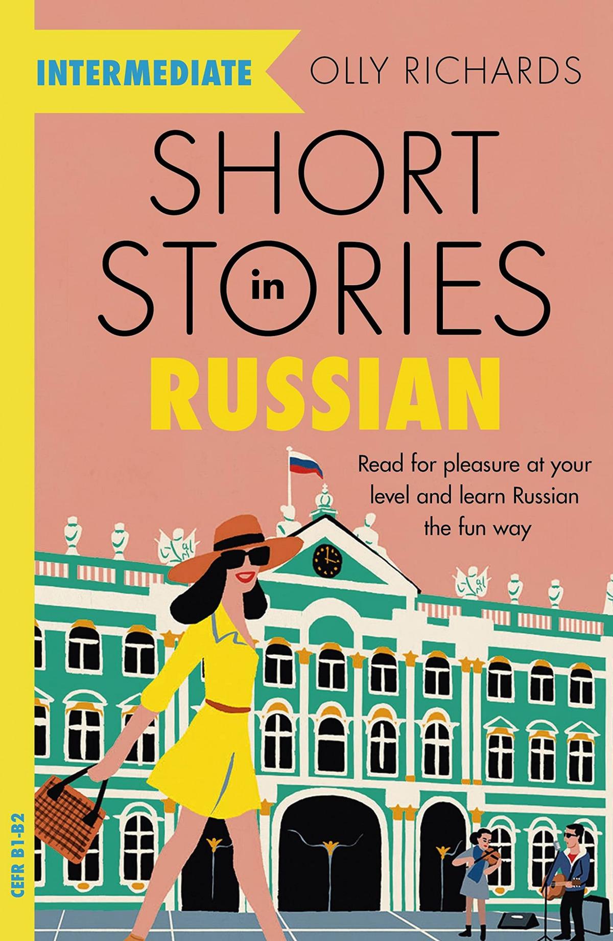 Short stories in russian intermediate learners