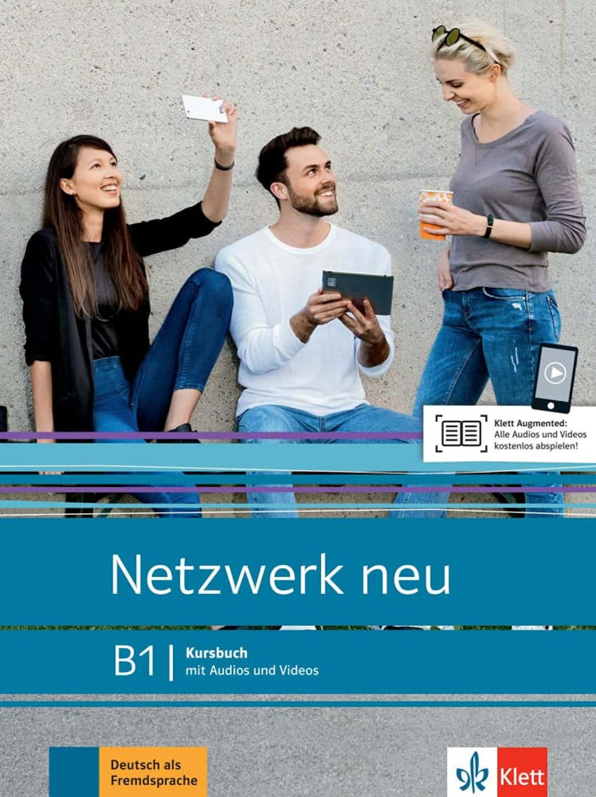 Netzwerk neu b1 libro del alumno + audio + video