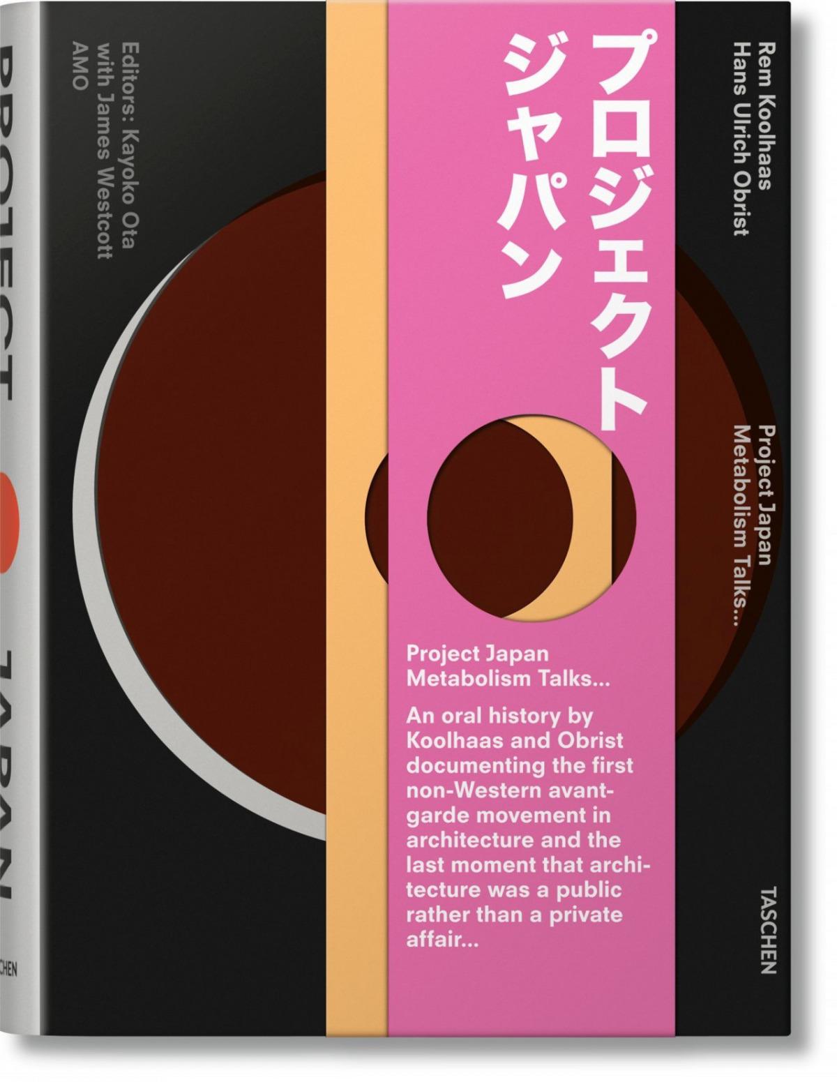 Koolhaas, Project Japan