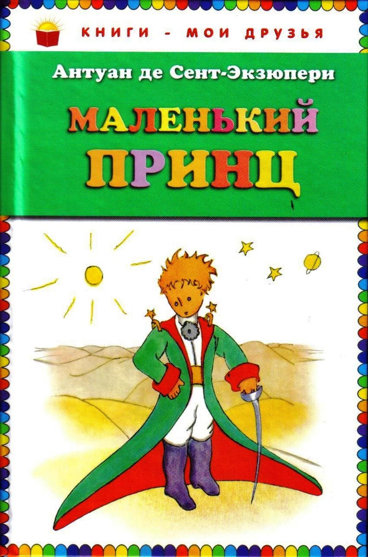 Majiehbknn nphhu