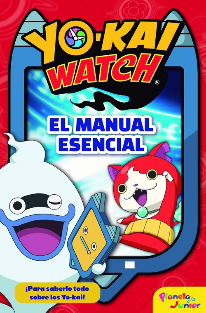 EL MANUAL ESENCIAL