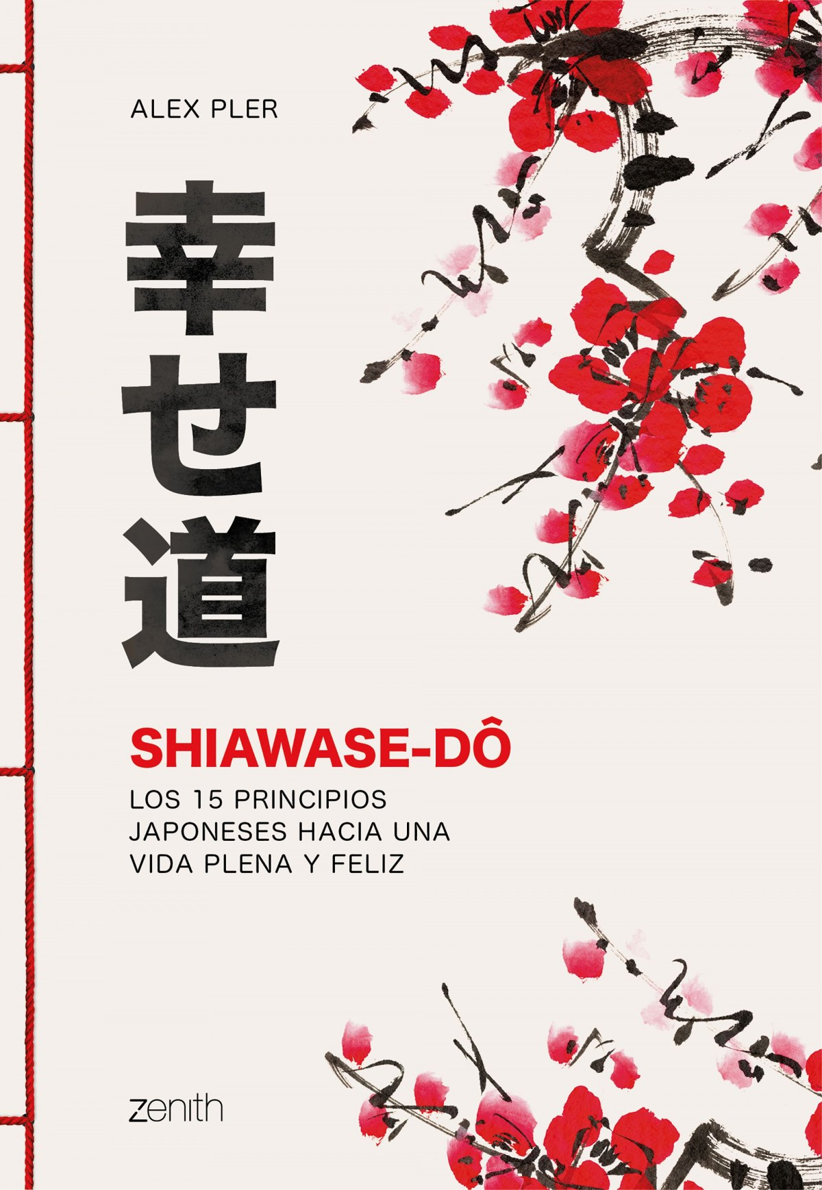 SHIAWASE-DO
