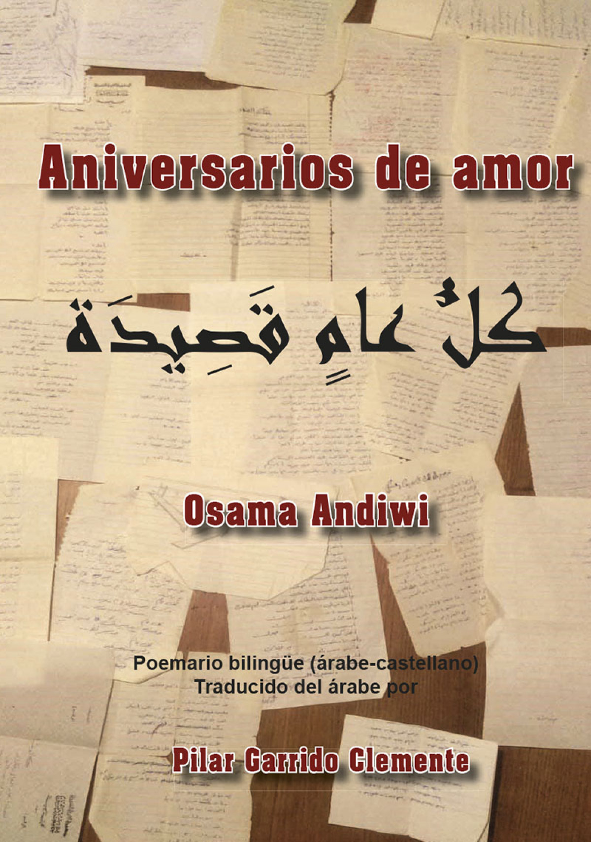 Aniversarios de amor