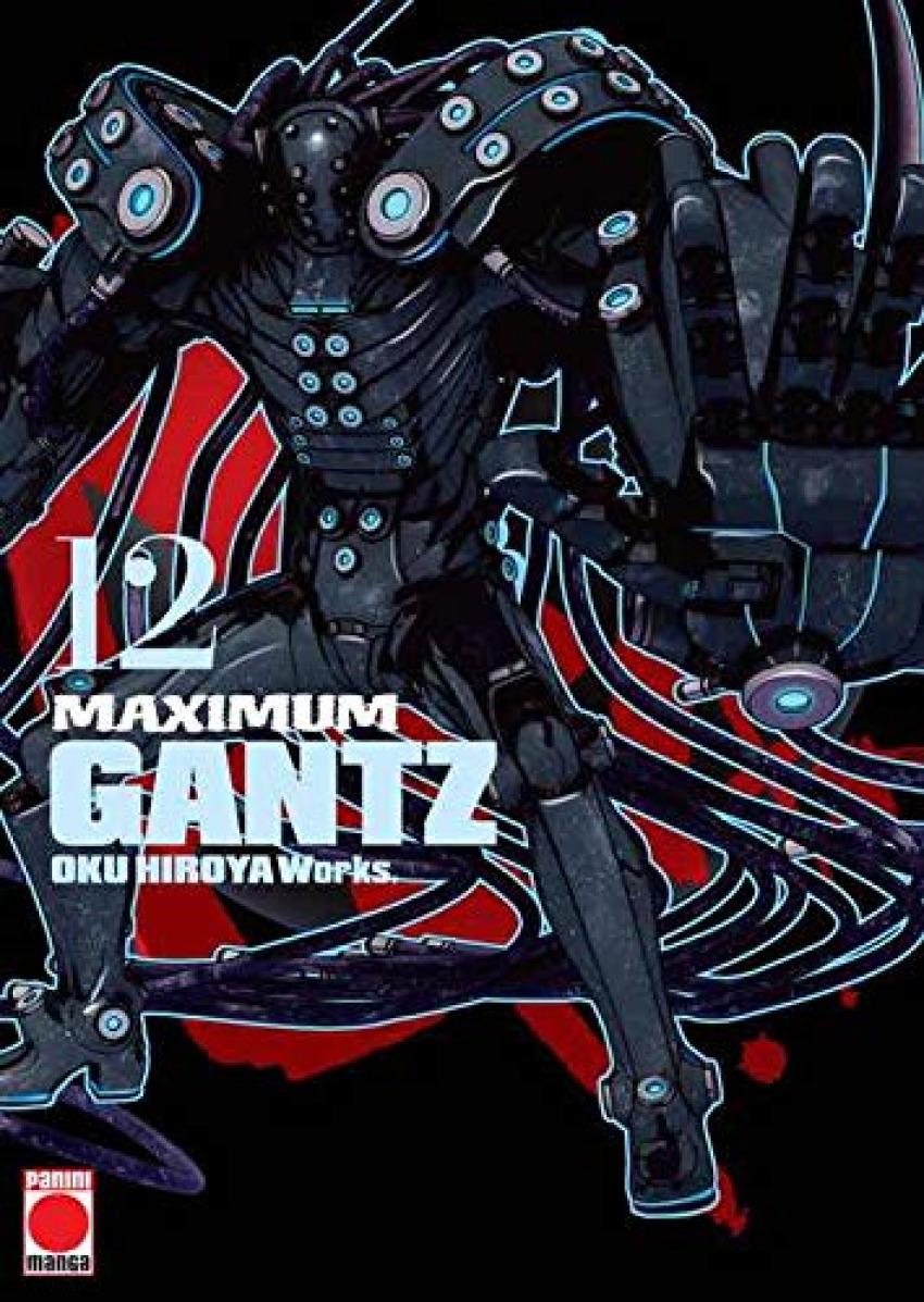 GANTZ MAXIMUM 12