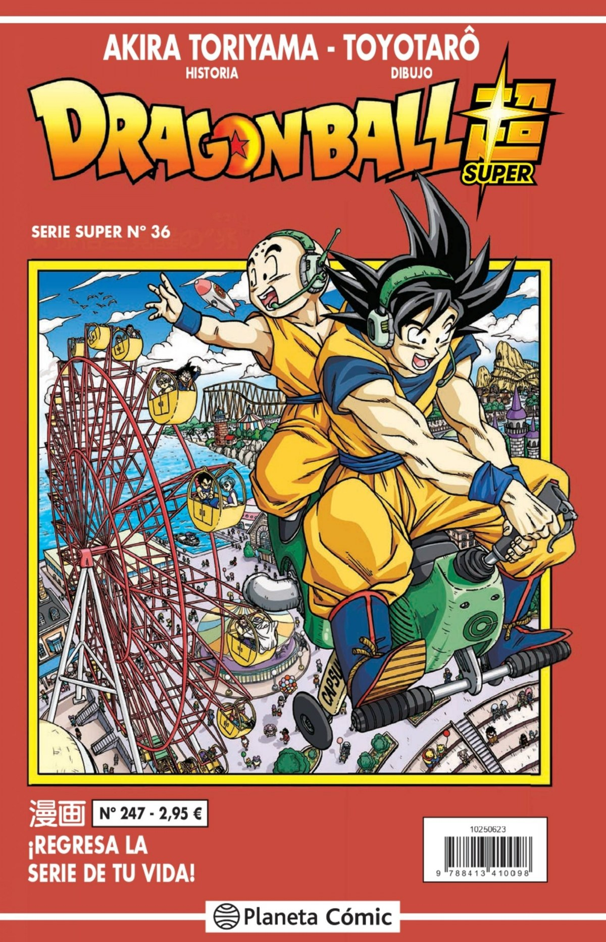 Dragon Ball Serie Roja nº 247
