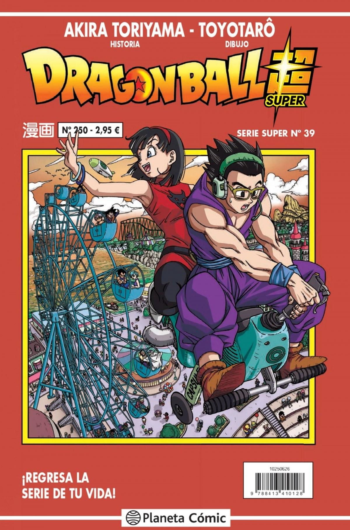 Dragon Ball Serie Roja nº 250