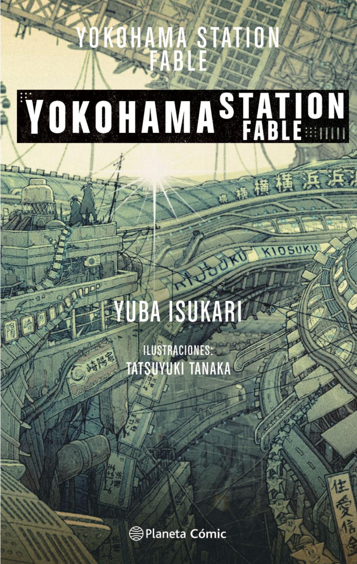 Yokohama Station Fable (novela)