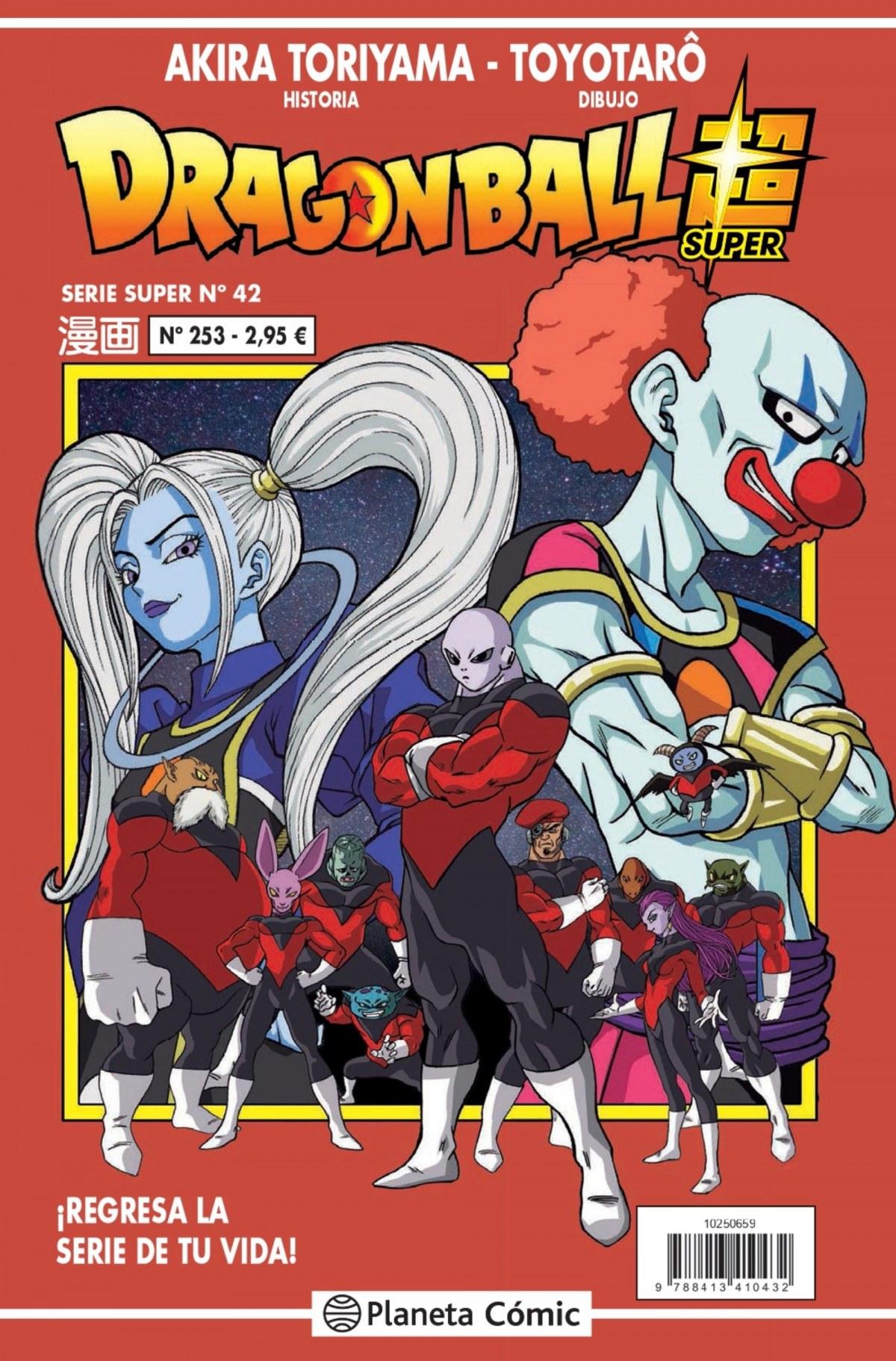 Dragon Ball Serie Roja nº 253