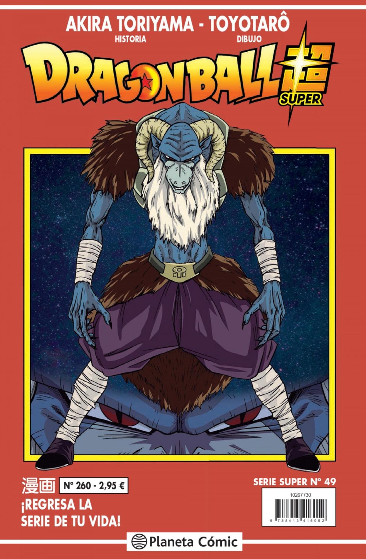 Dragon Ball Serie Roja nº 260
