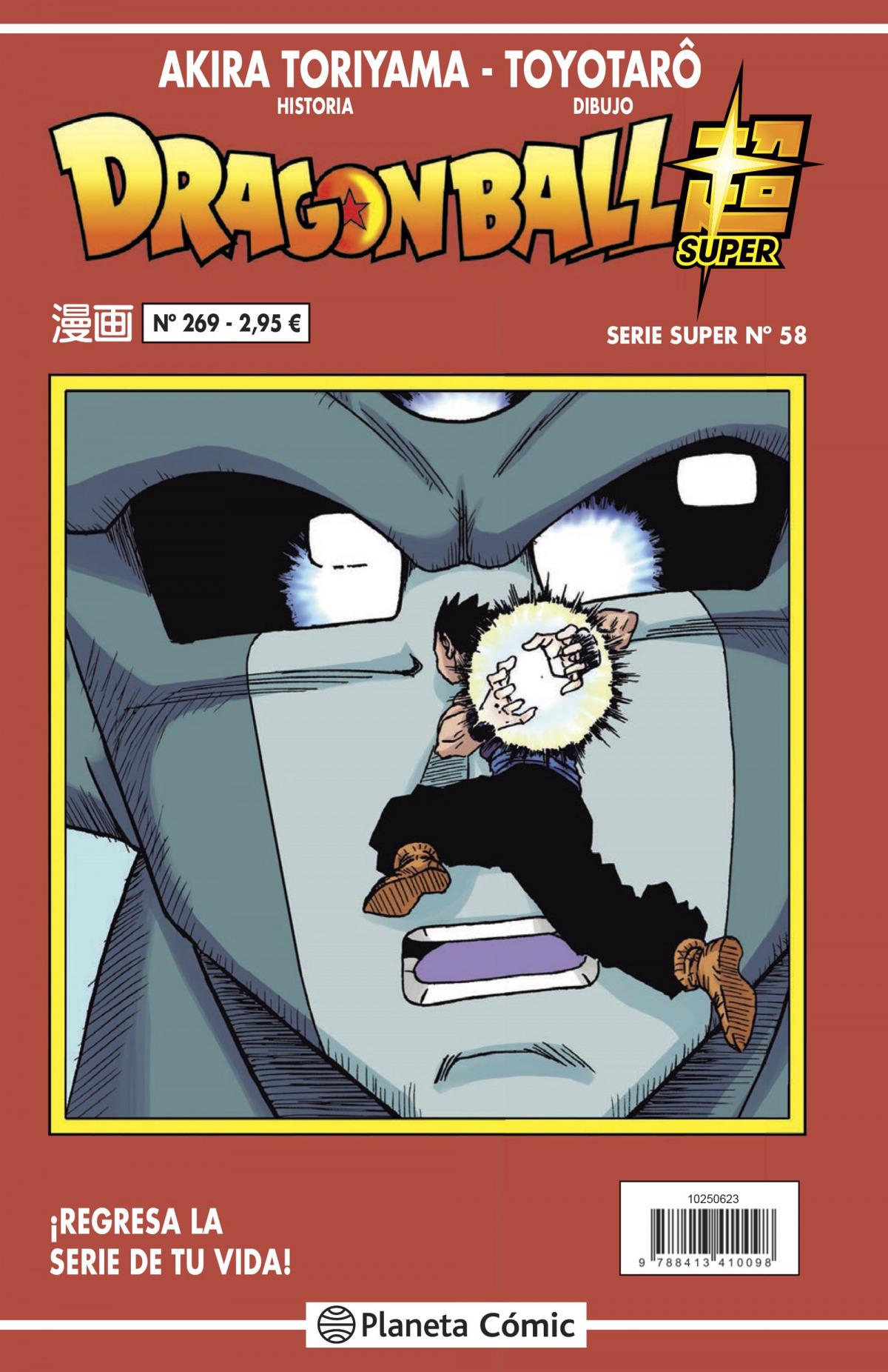 Dragon Ball Serie Roja nº 269