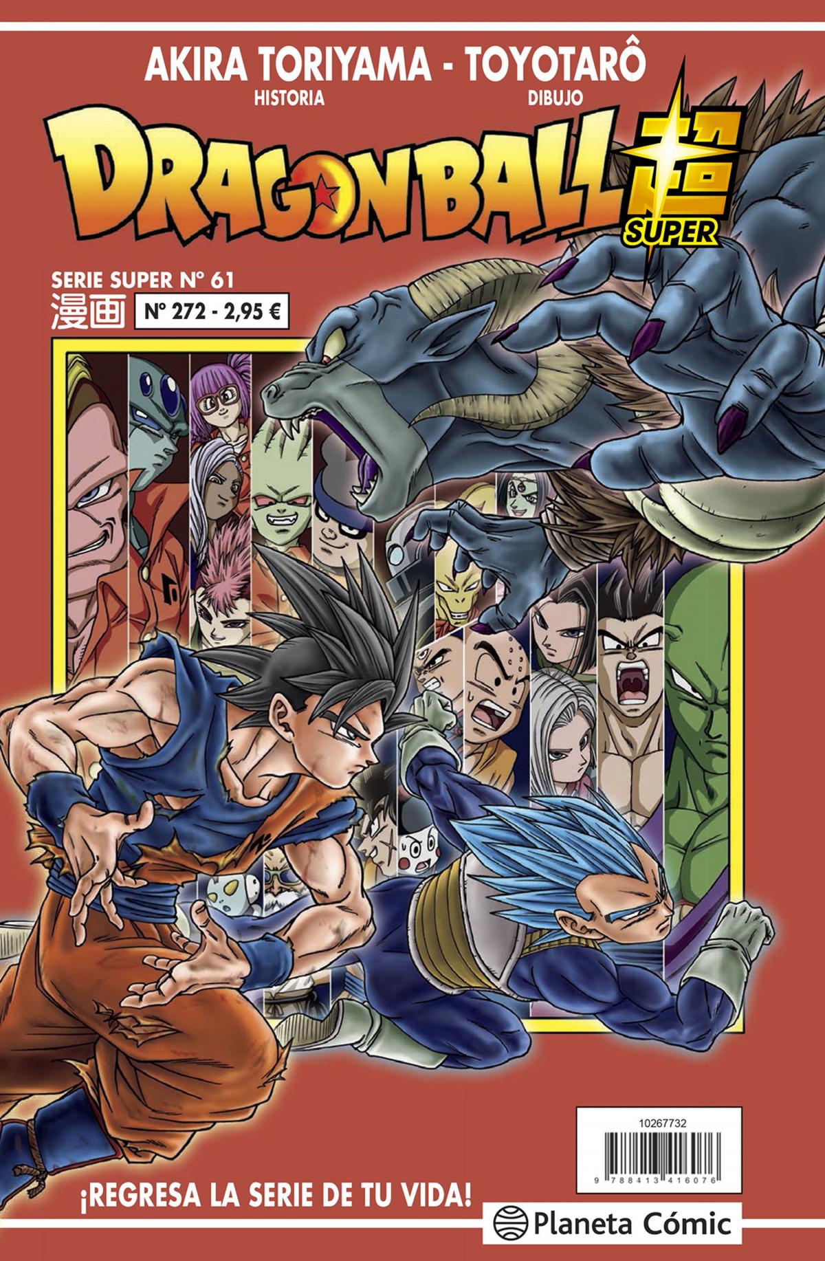 Dragon Ball Serie Roja nº 272