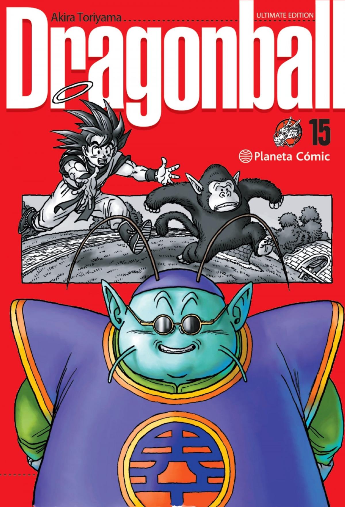Dragon Ball Ultimate nº 15/34