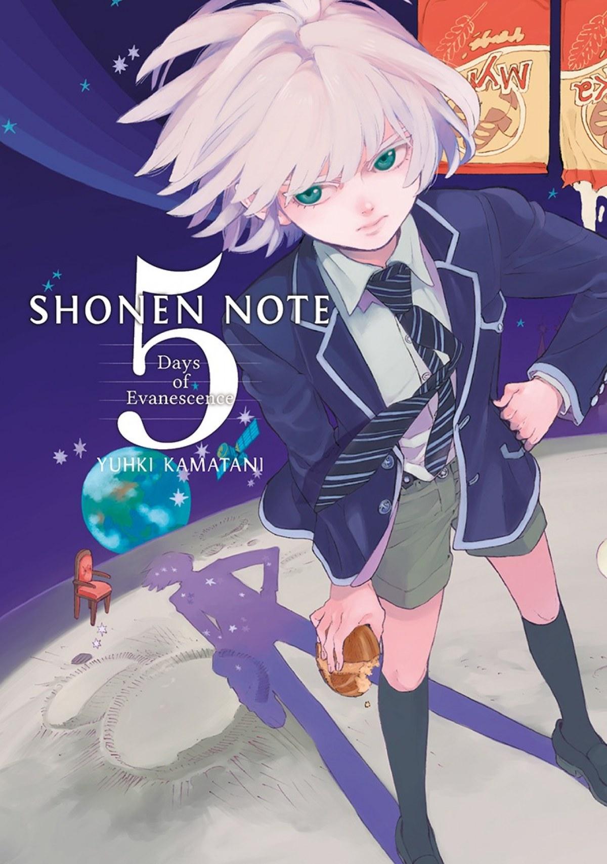 Shonen Note, vol. 5. Days of Evanescence
