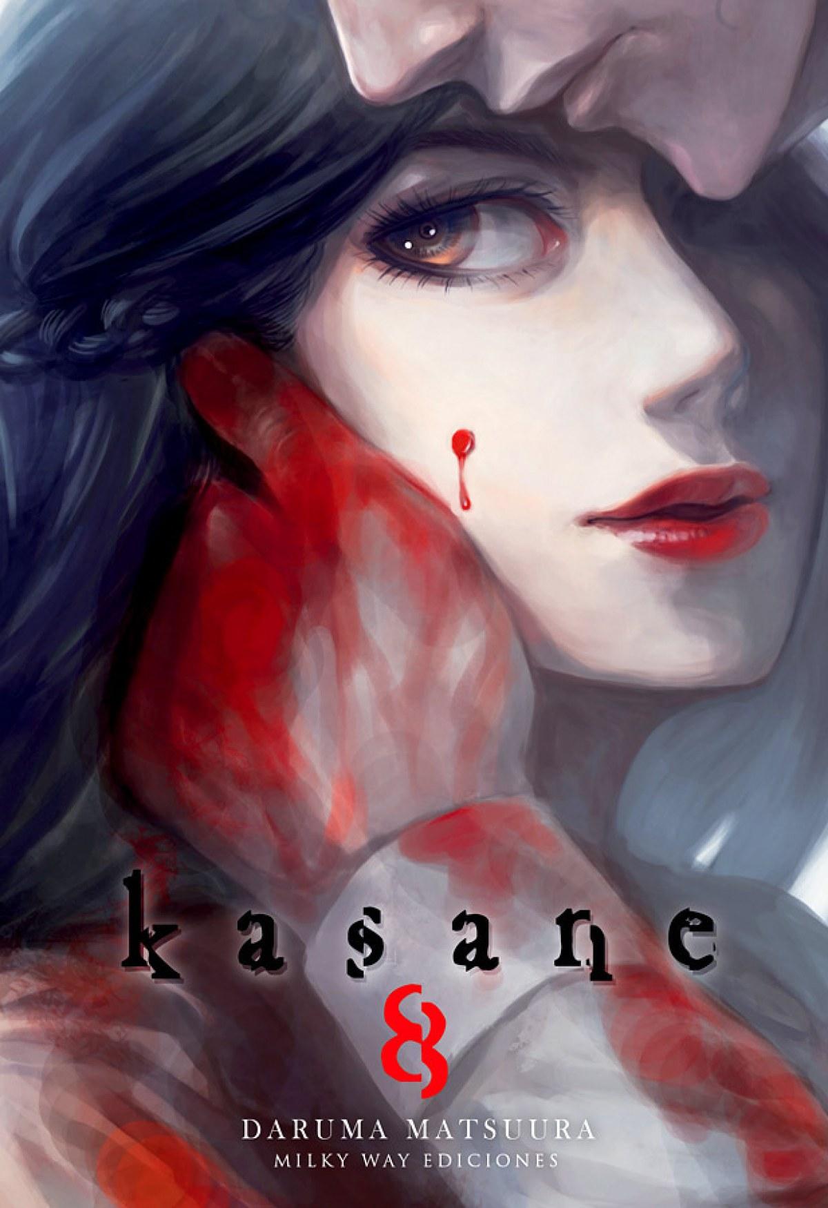 KASANE 8
