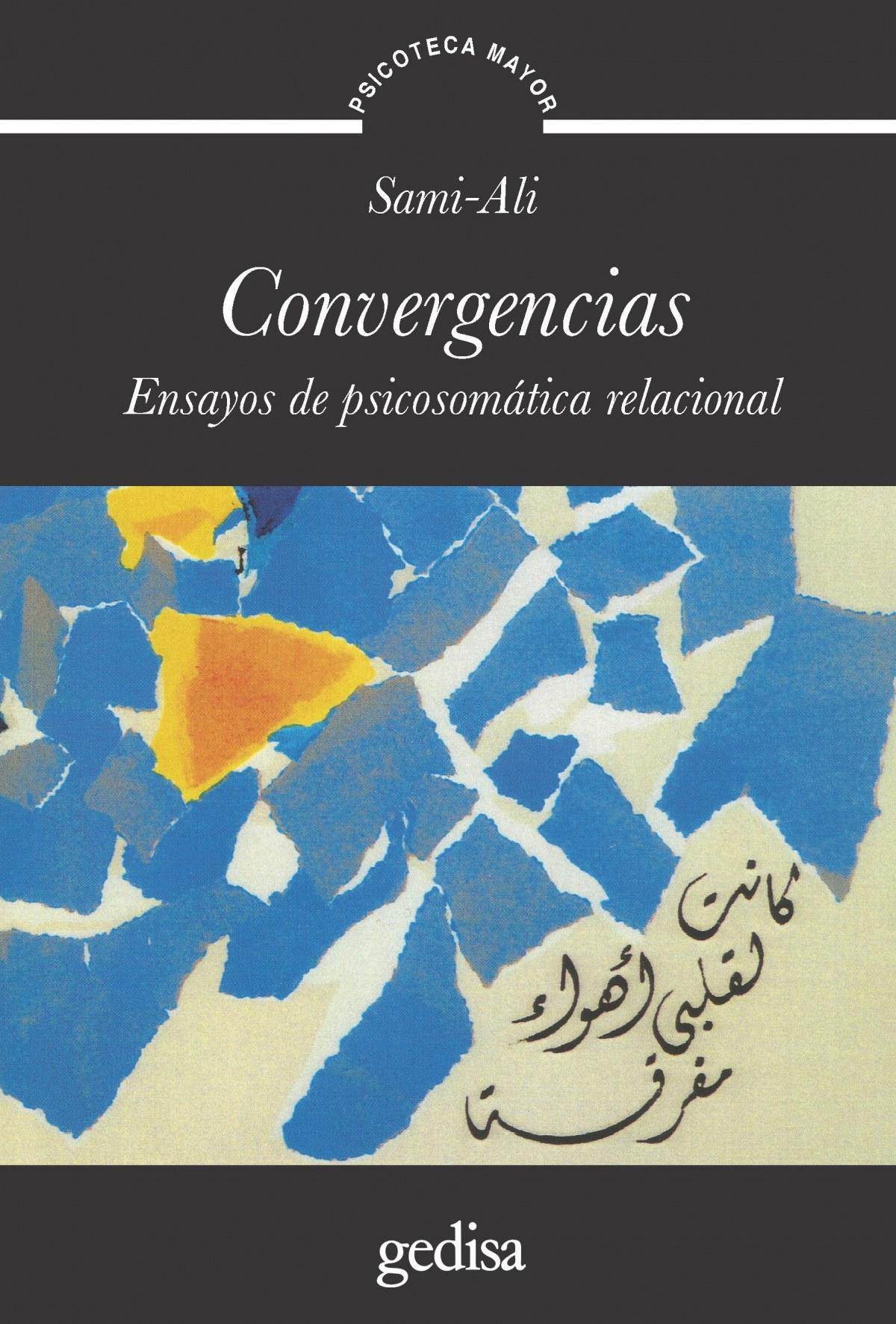 Convergencias