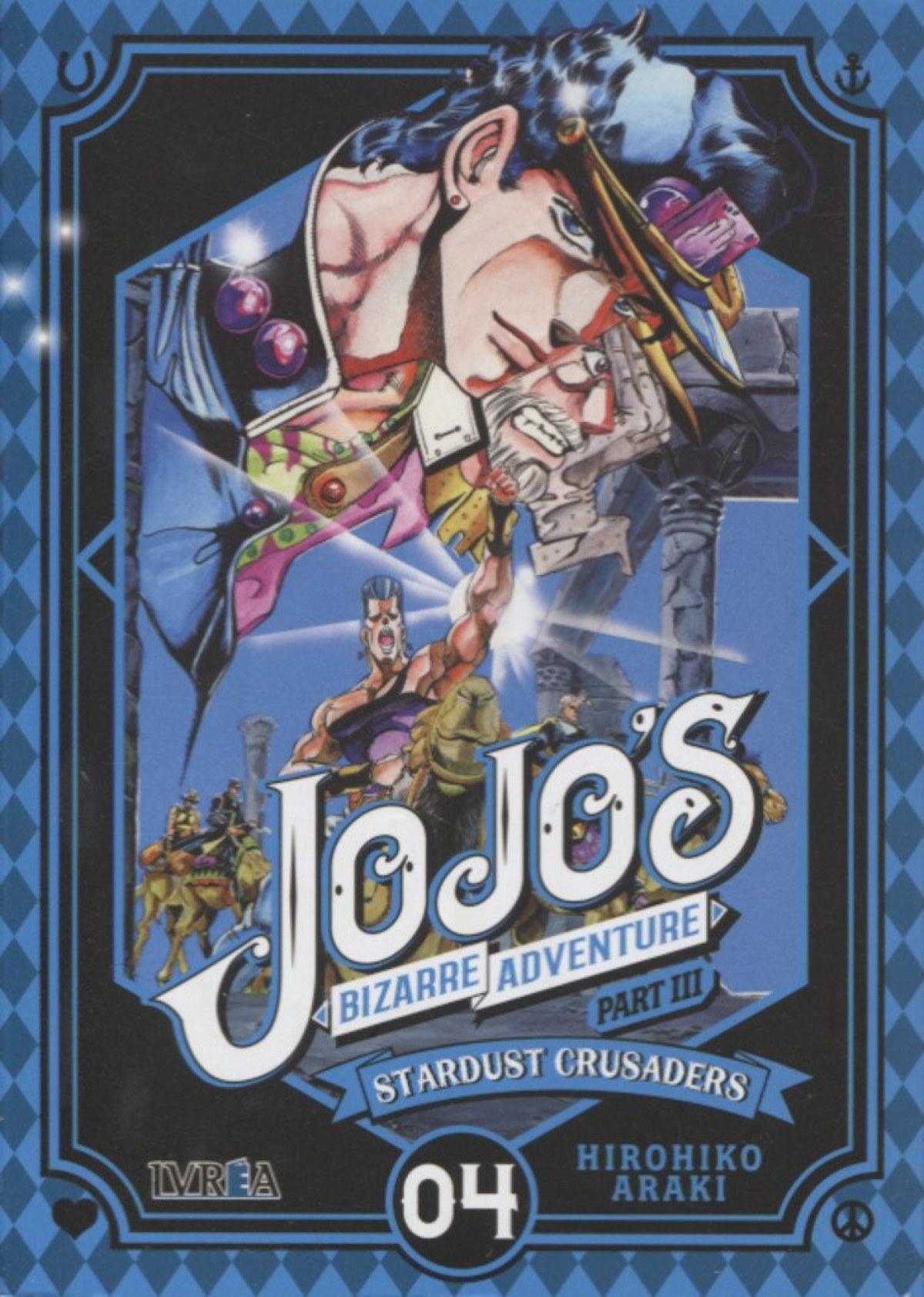 STARDUST CRUSADERS 04