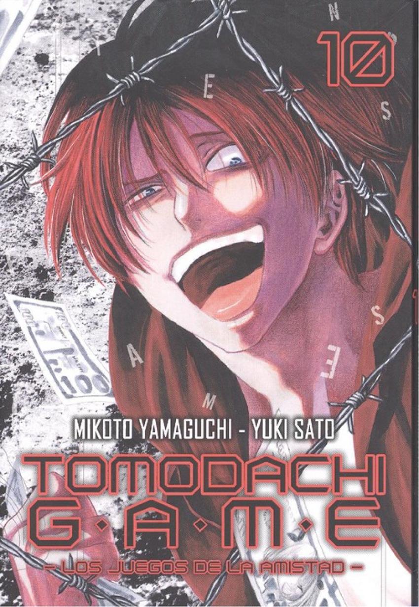 TOMODACHI GAME 10
