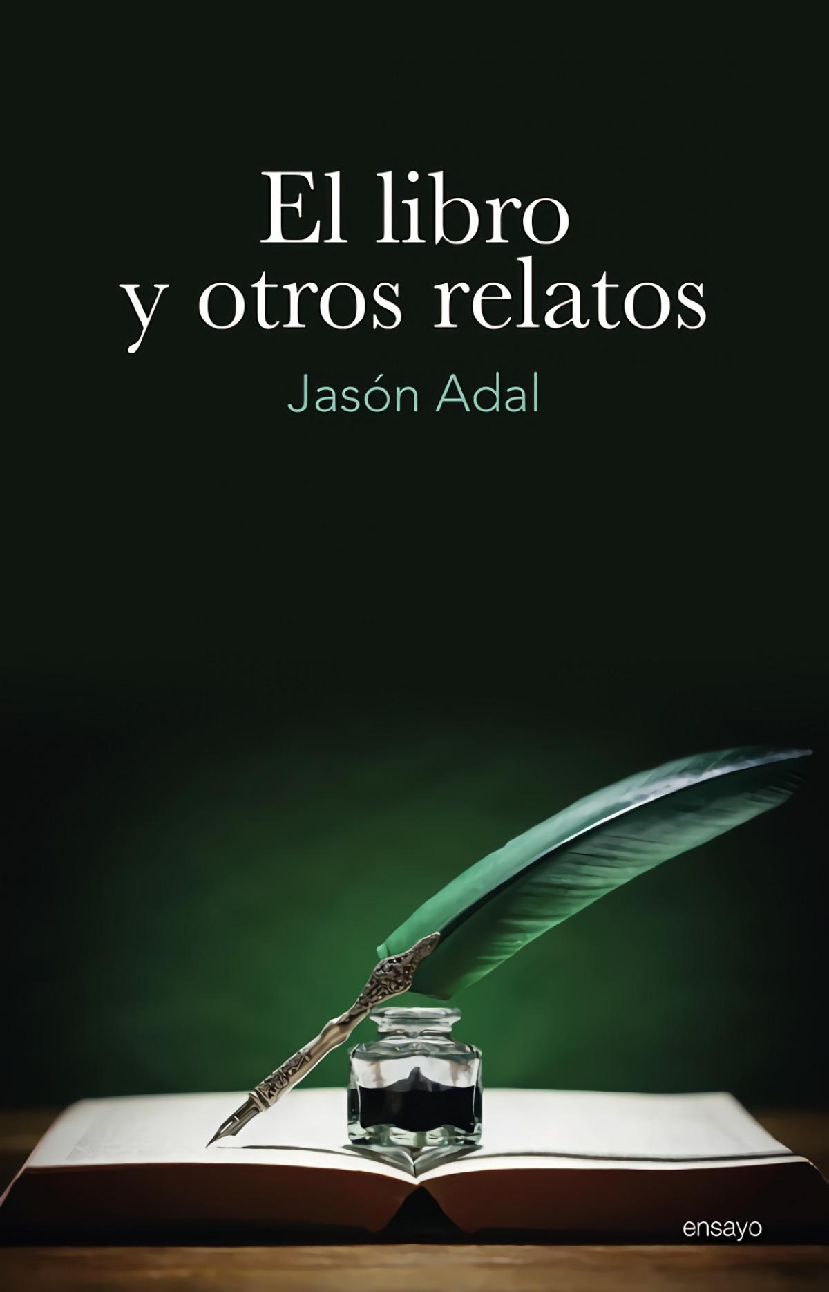 El libro y otros relatos