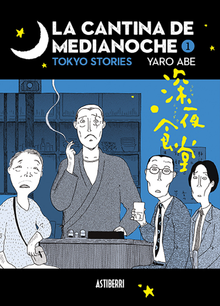 LA CANTINA DE MEDIANOCHE