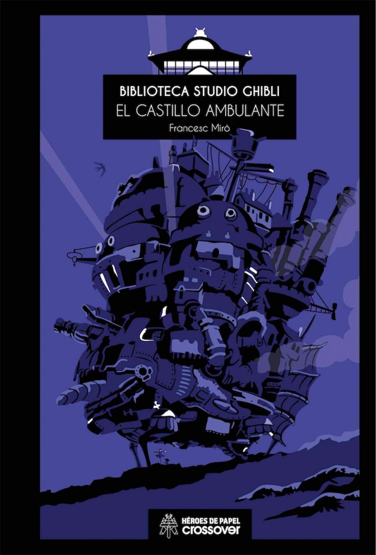 BIBLIOTECA STUDIO GHIBLI 04: EL CASTILLO AMBULANTE