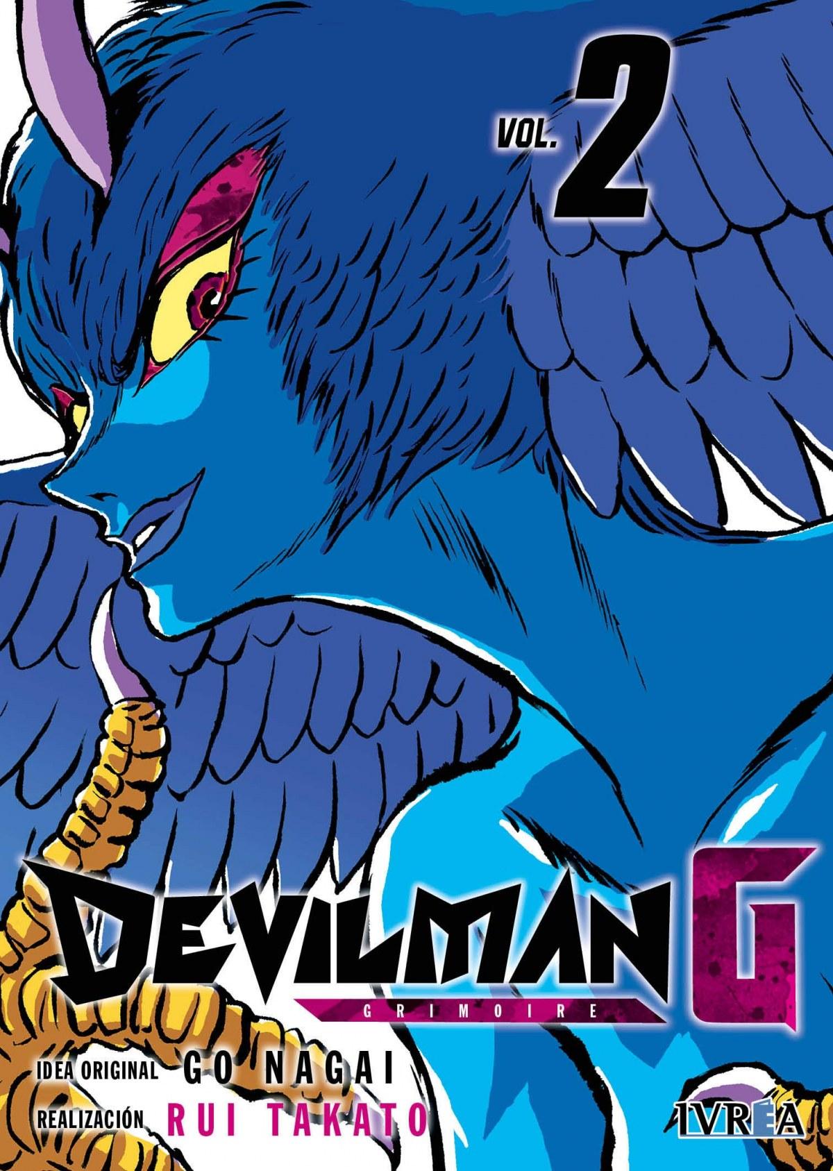 DEVILMAN G VOL.2